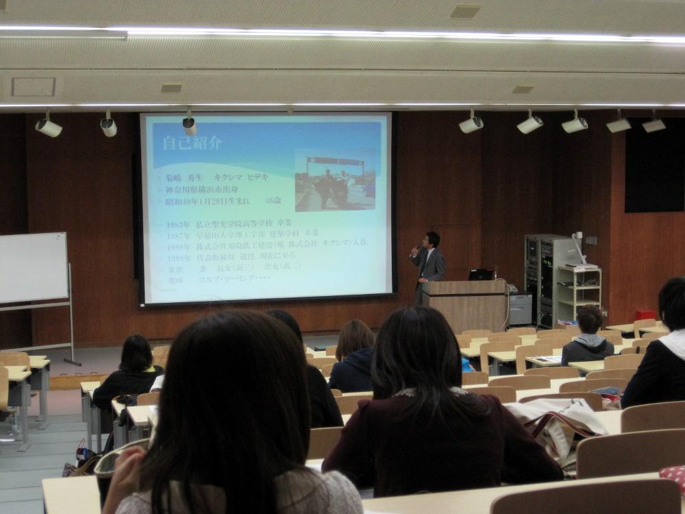 講座「CSR実践講座-持続可能な企業とまちづくり-」